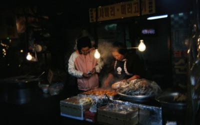 Ajuma Food Service
