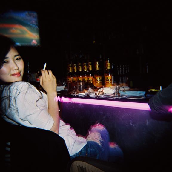 Eun Ja Smoking