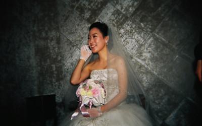 Jin Hee's Wedding